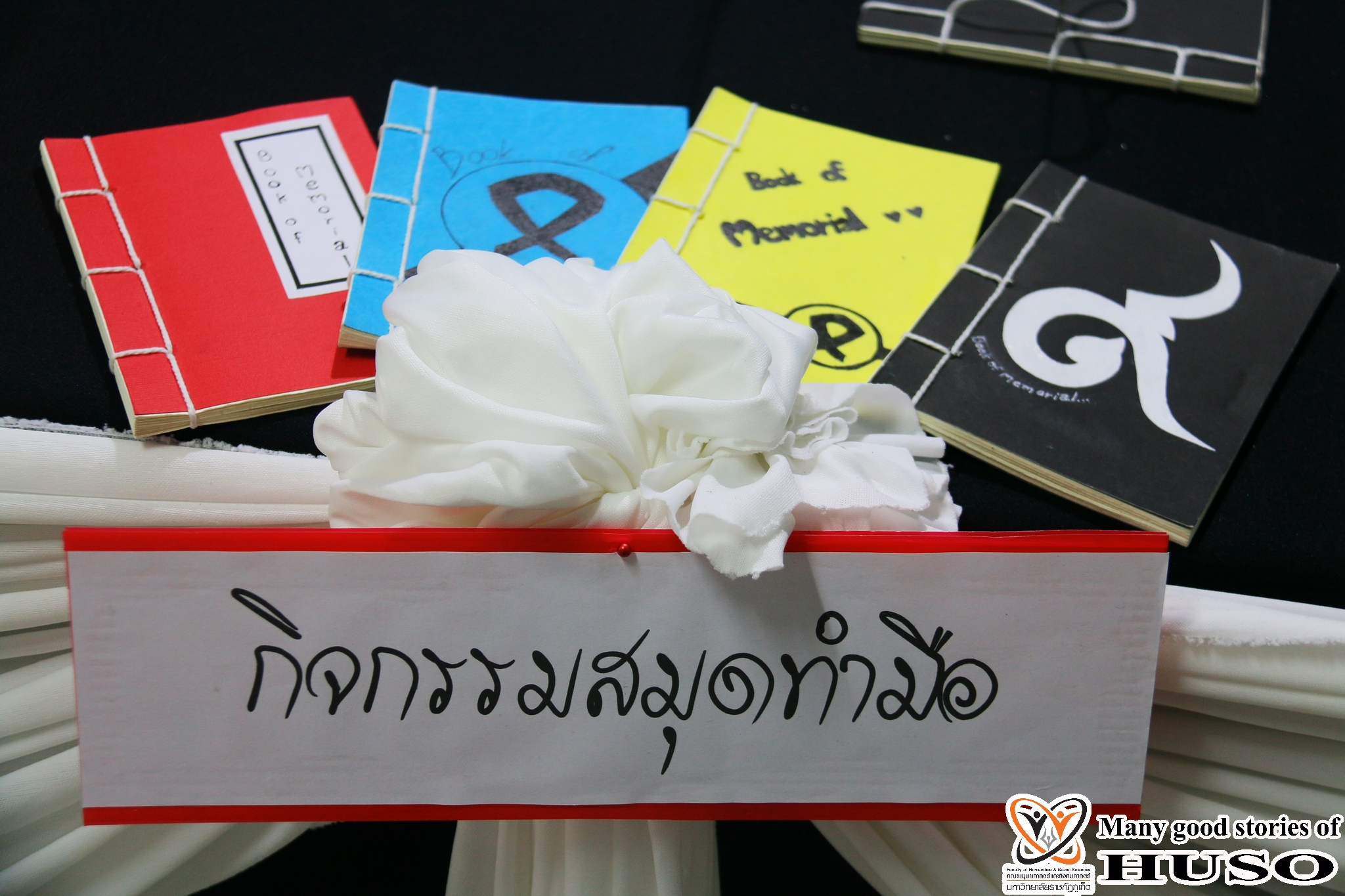 HUSO PKRU Information and Library Science Exhibition Book of Memorial and Knowledge Tung Lanna 14