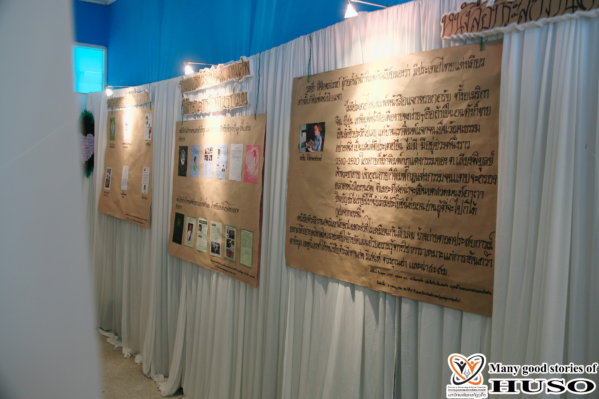 HUSO PKRU Information and Library Science Exhibition Book of Memorial and Knowledge Tung Lanna 5