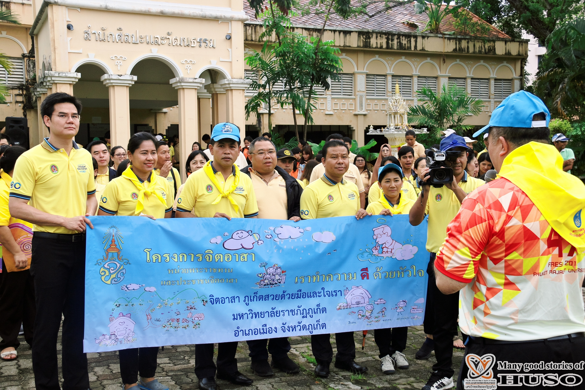 HUSO PKRU Keep Phuket Clean by our hands and Hearts 5 July 2018 2