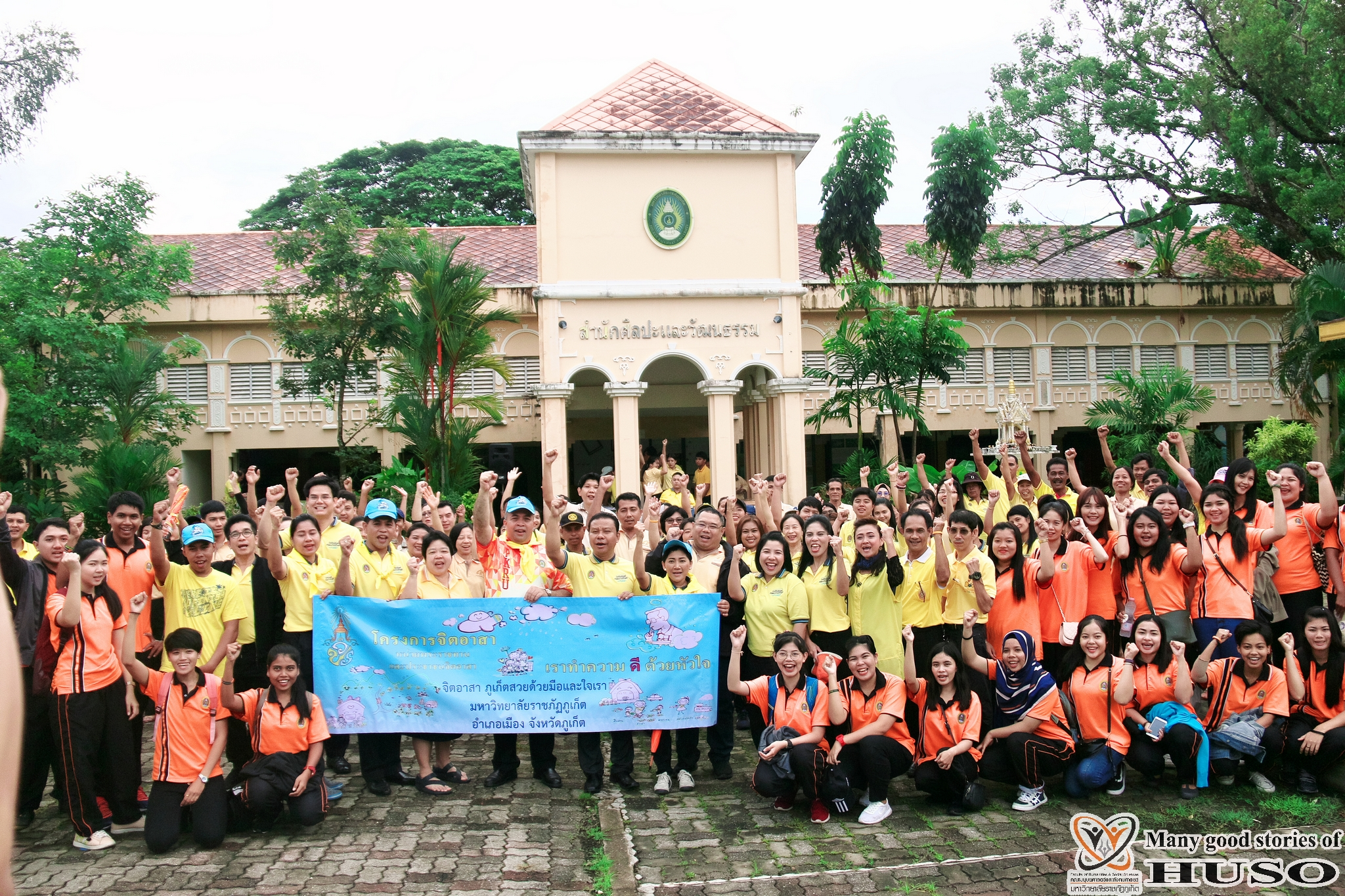 HUSO PKRU Keep Phuket Clean by our hands and Hearts 5 July 2018 3