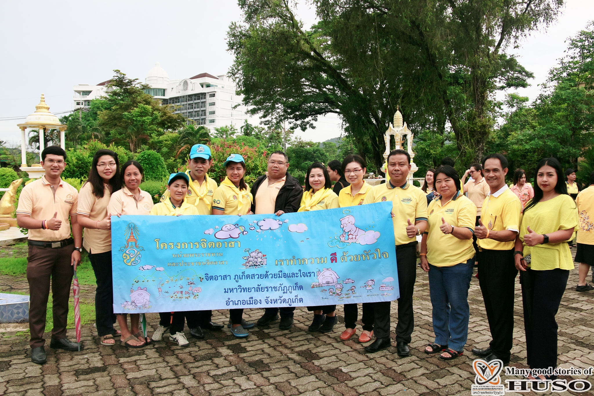 HUSO PKRU Keep Phuket Clean by our hands and Hearts 5 July 2018 4