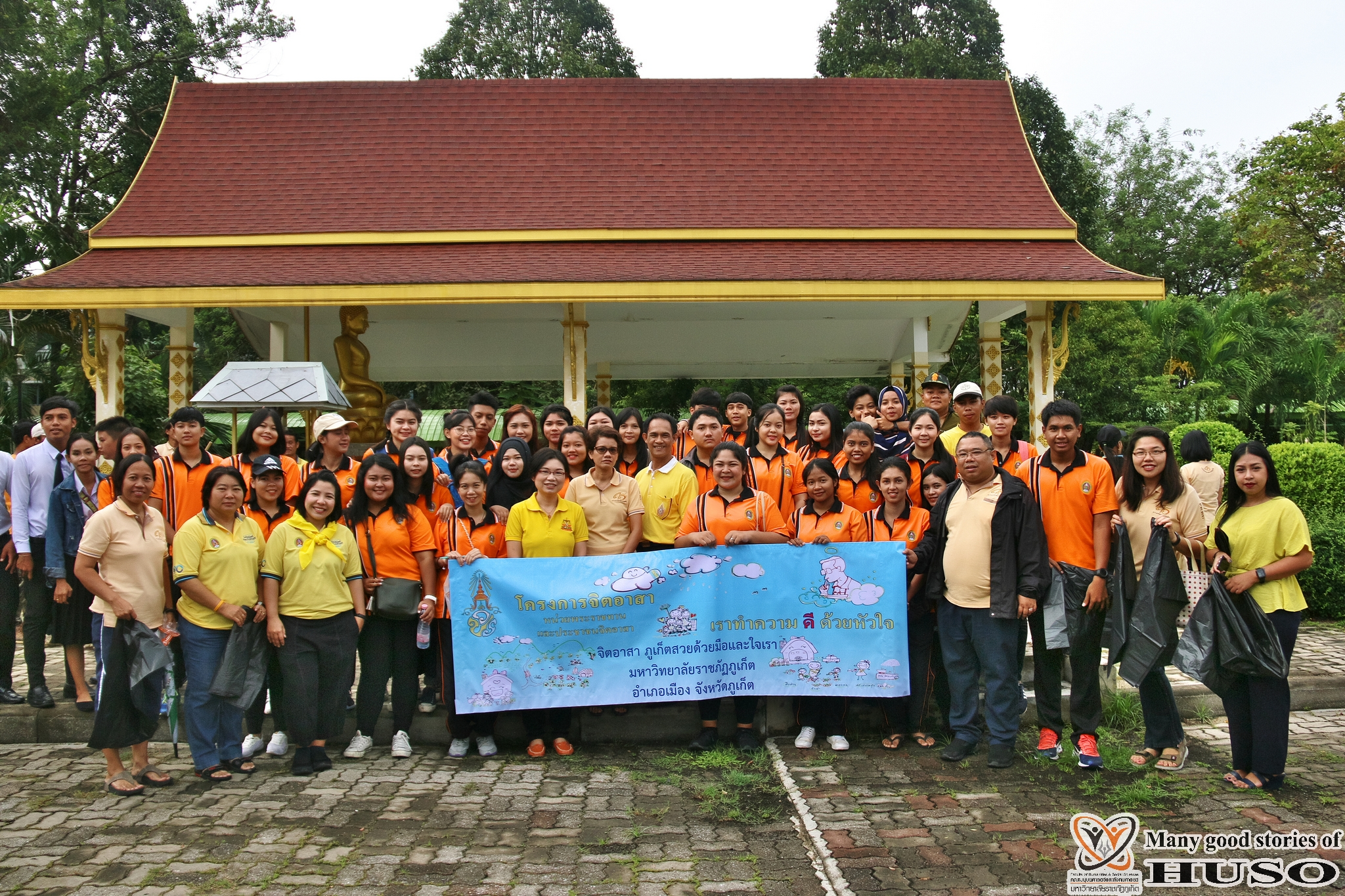 HUSO PKRU Keep Phuket Clean by our hands and Hearts 5 July 2018 5