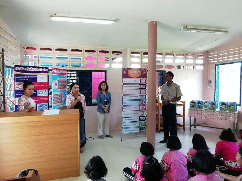 HUSO PKRU Information and Library Science Young Librarians 3 Dec 2018 8