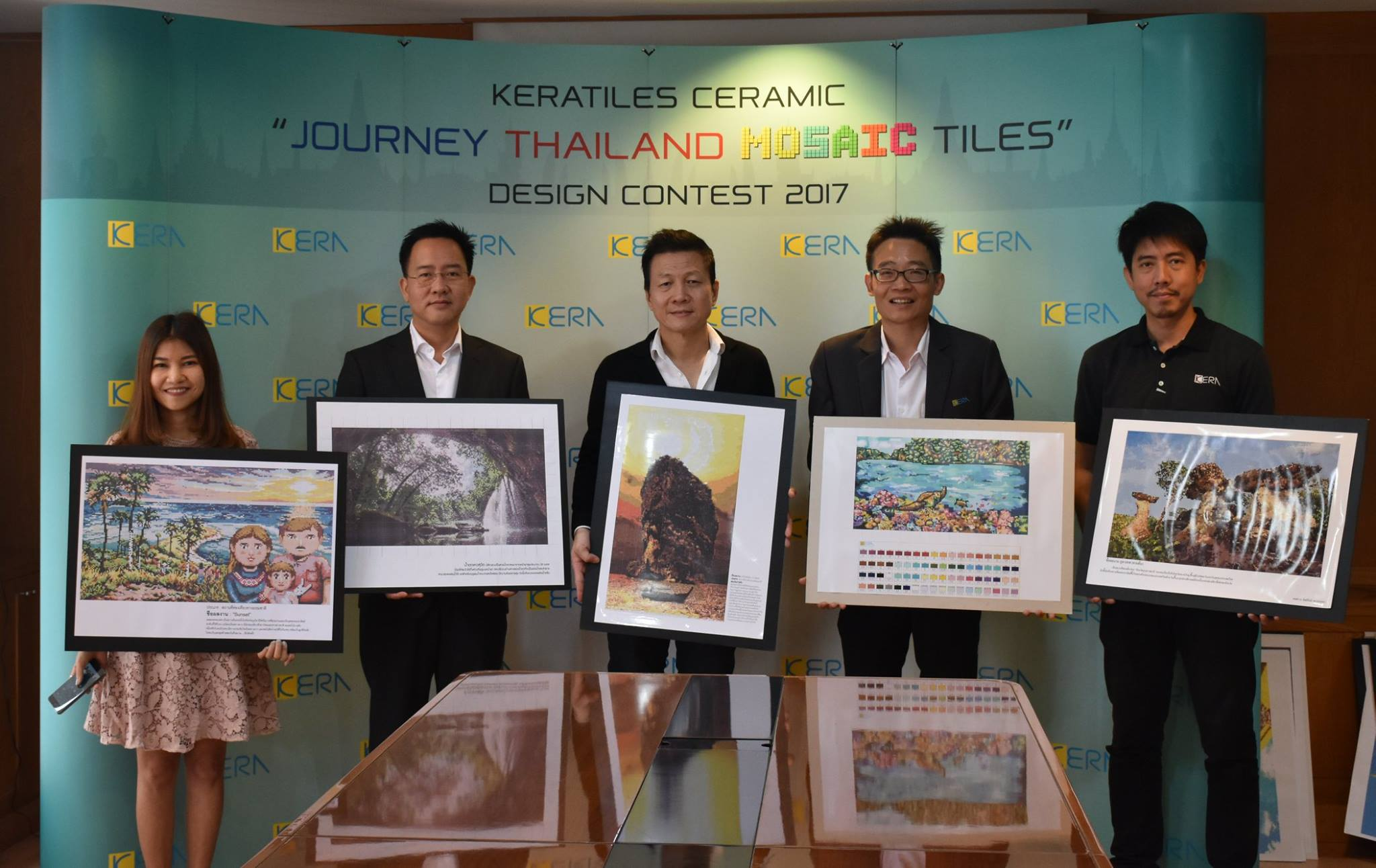HUSO PKRU Visual Arts Mosaic Tiles Design Contest 2017 20 March 2018 1