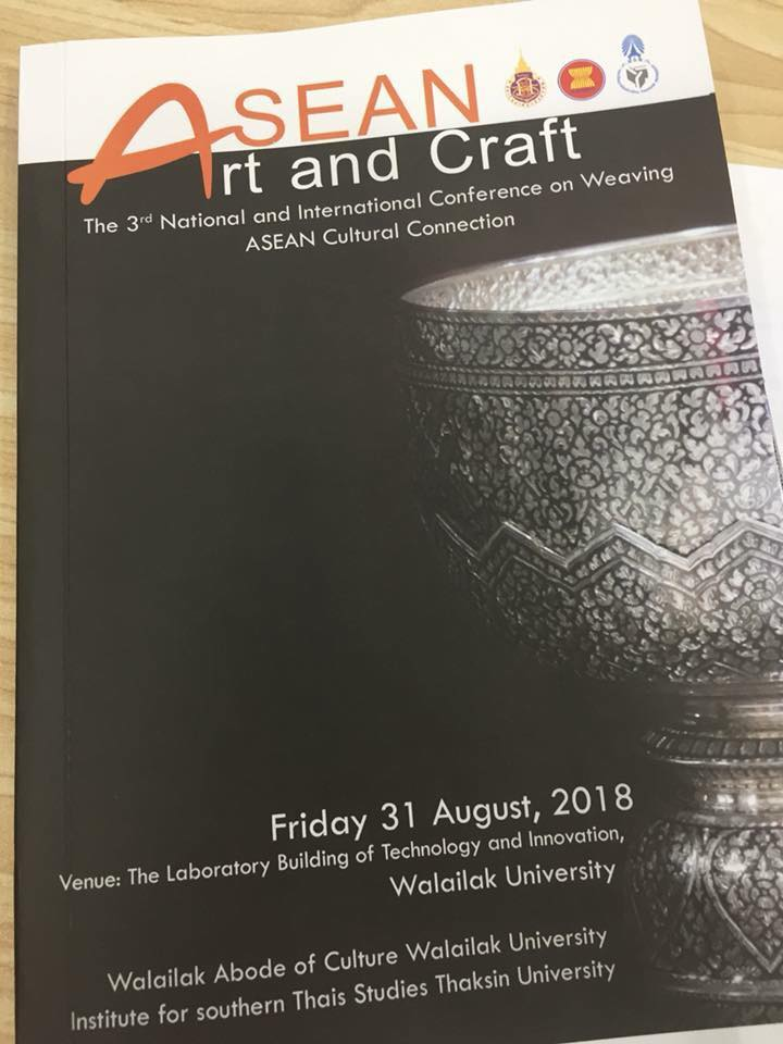 HUSO PKRU ASEAN Art and Craft 31 Aug 2018 2