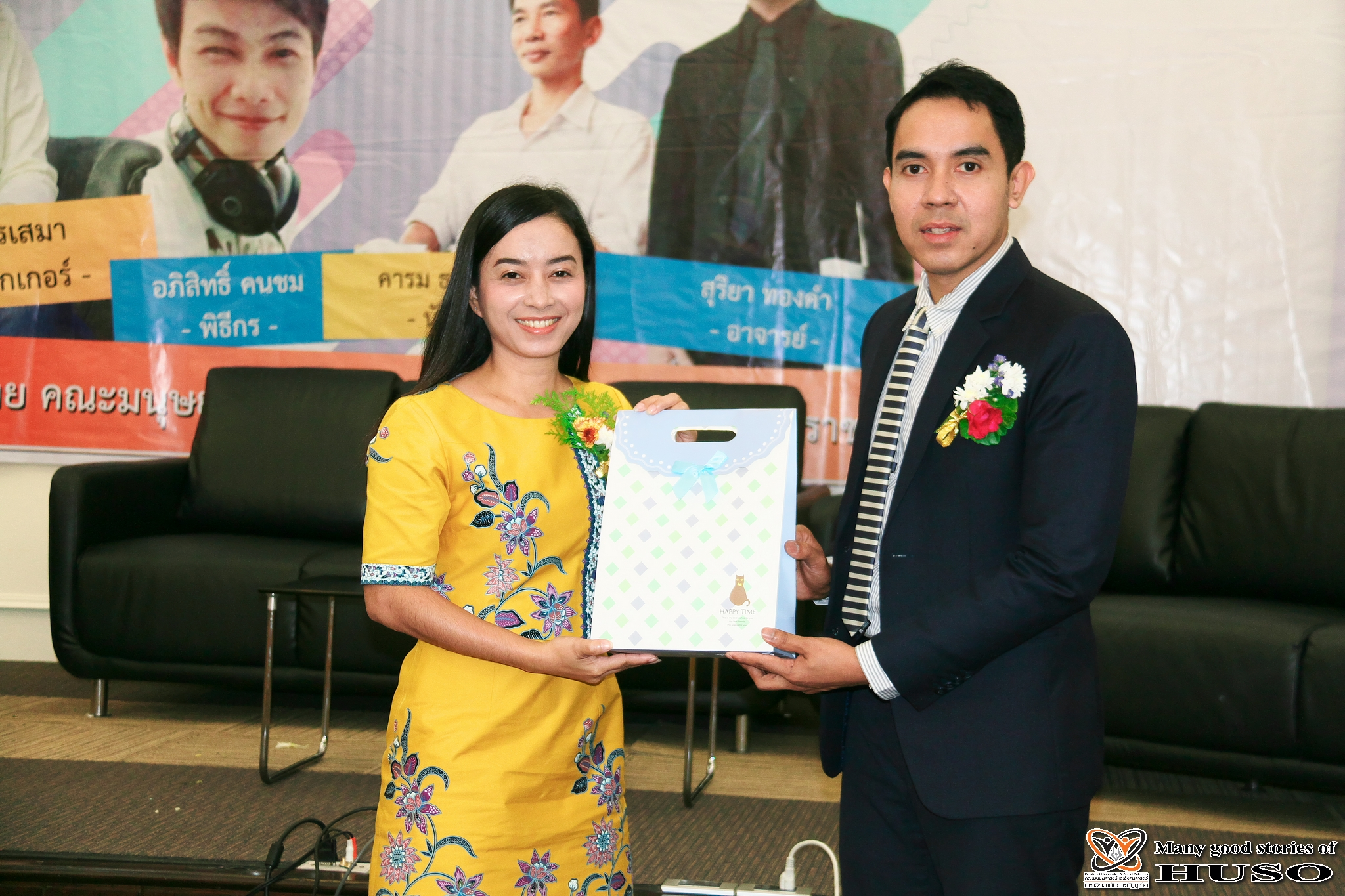 HUSO PKRU Thai Department Seminar 13 Nov 2018 10