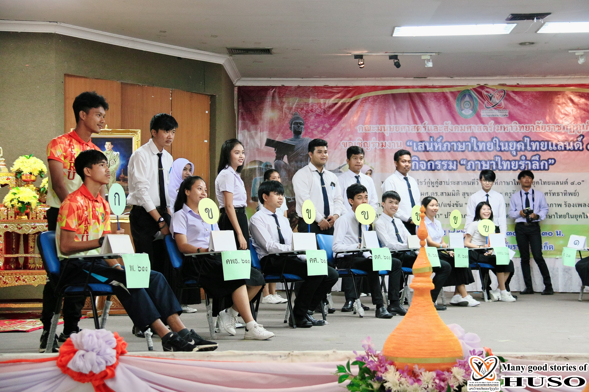 HUSO PKRU National Thai Language Day 21 Aug 2018 23