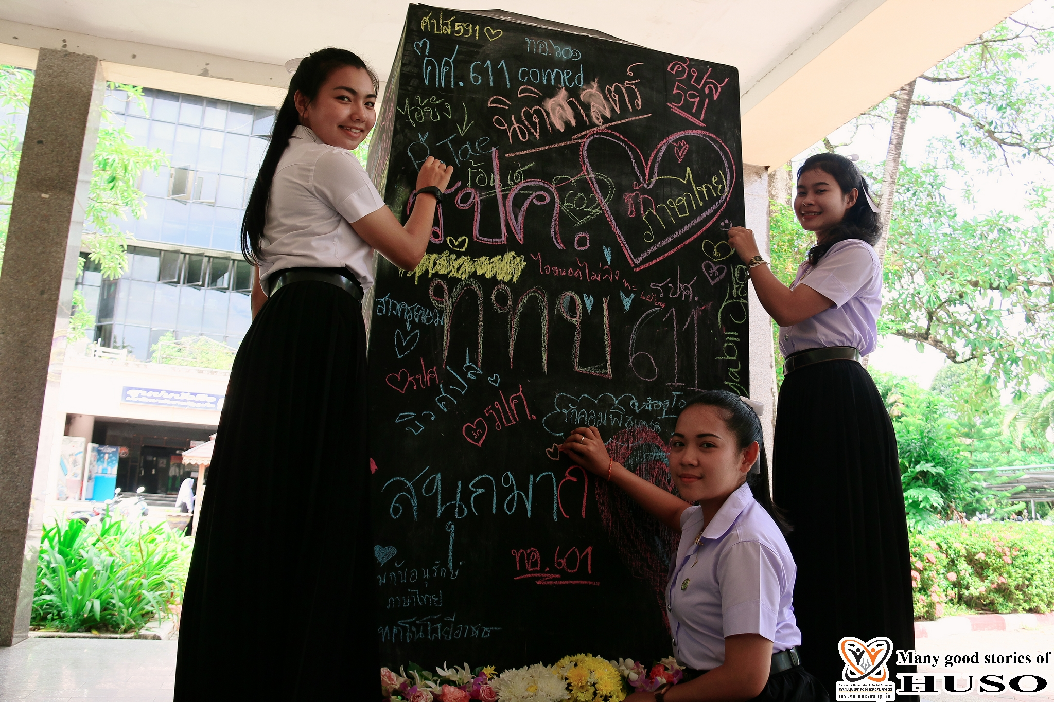 HUSO PKRU National Thai Language Day 21 Aug 2018 27