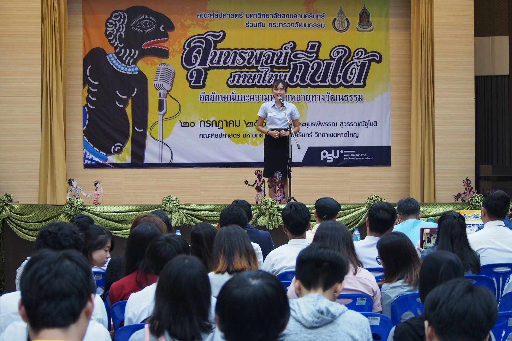 HUSO PKRU Thai Department Speech Contest 20 July 2018 10