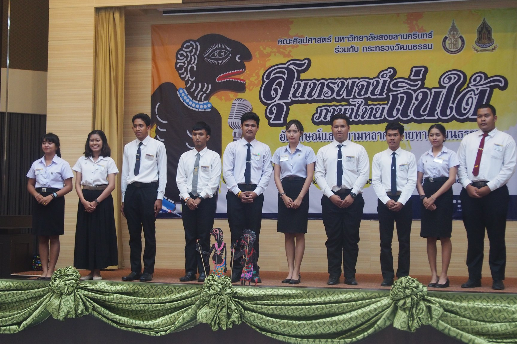 HUSO PKRU Thai Department Speech Contest 20 July 2018 11