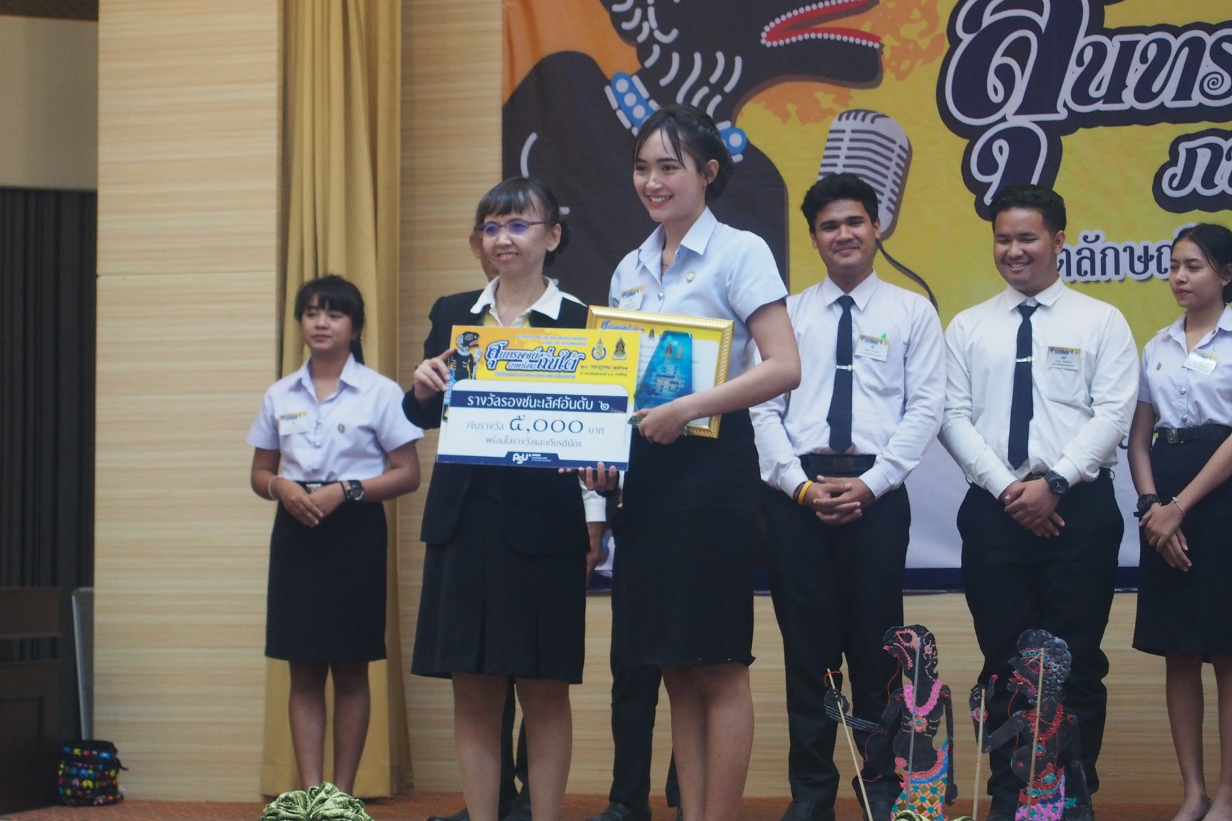 HUSO PKRU Thai Department Speech Contest 20 July 2018 13