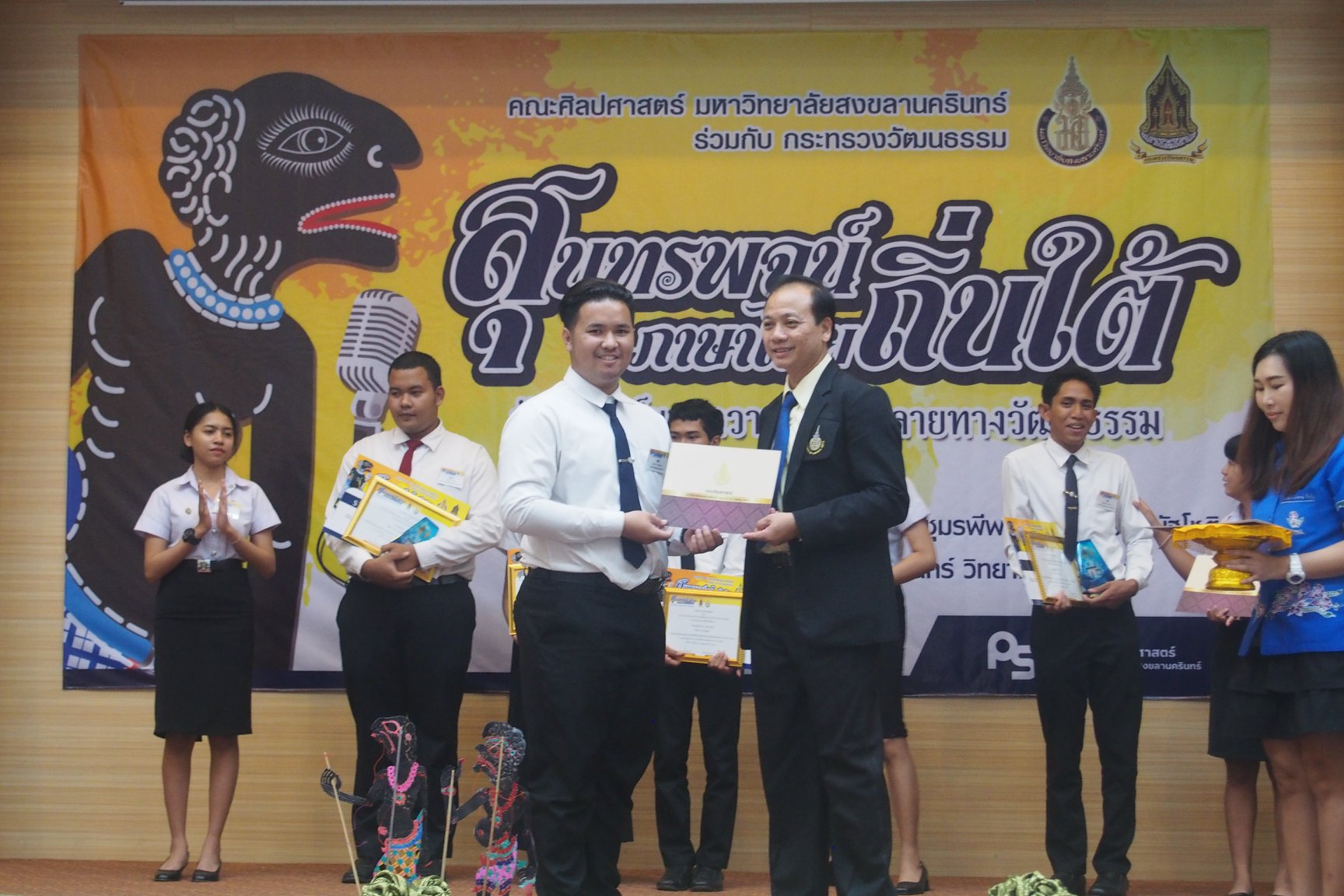HUSO PKRU Thai Department Speech Contest 20 July 2018 14
