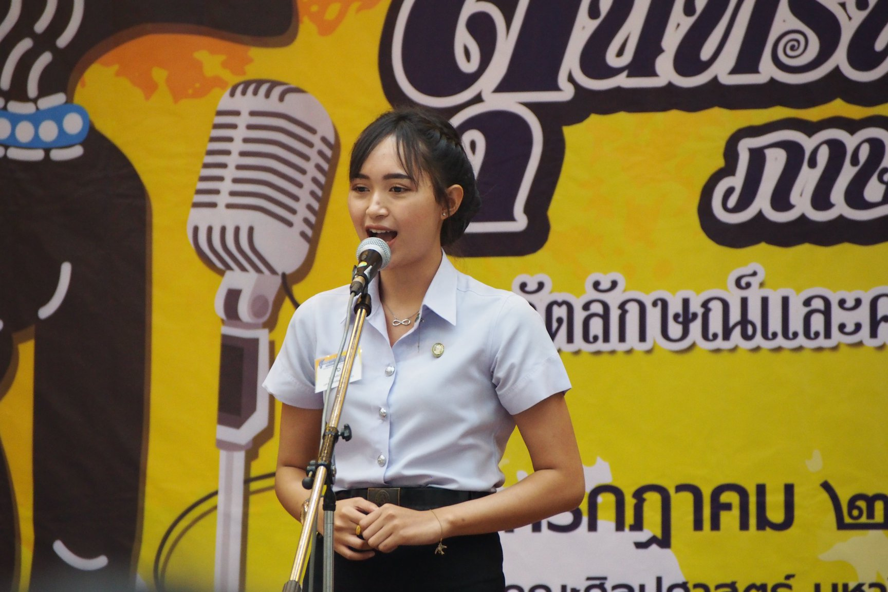 HUSO PKRU Thai Department Speech Contest 20 July 2018 15