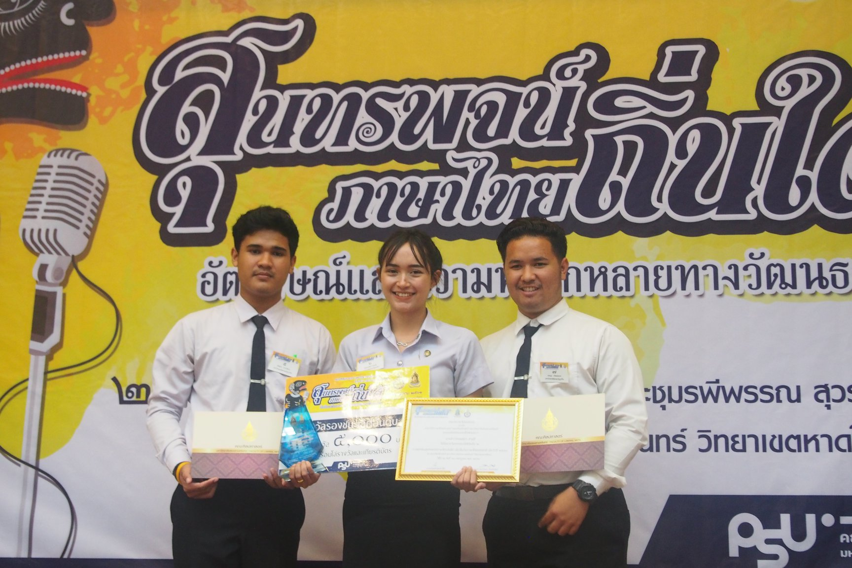HUSO PKRU Thai Department Speech Contest 20 July 2018 16