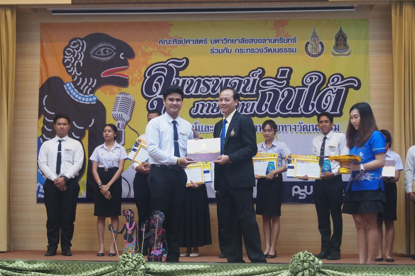 HUSO PKRU Thai Department Speech Contest 20 July 2018 18