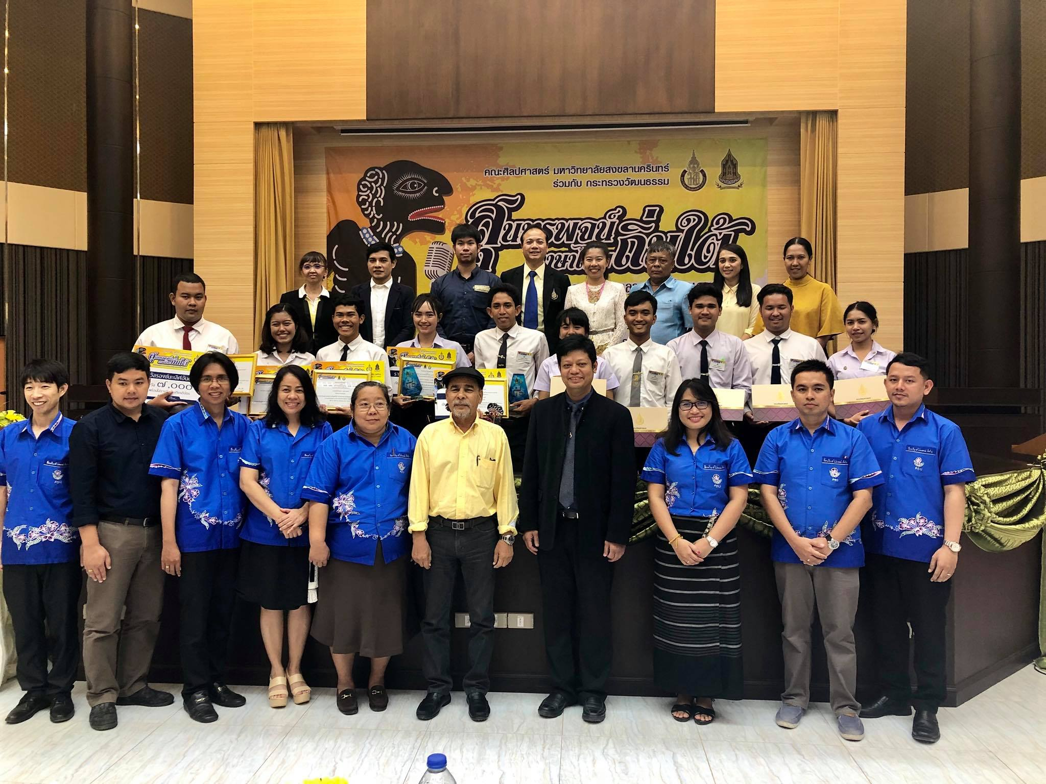 HUSO PKRU Thai Department Speech Contest 20 July 2018 3