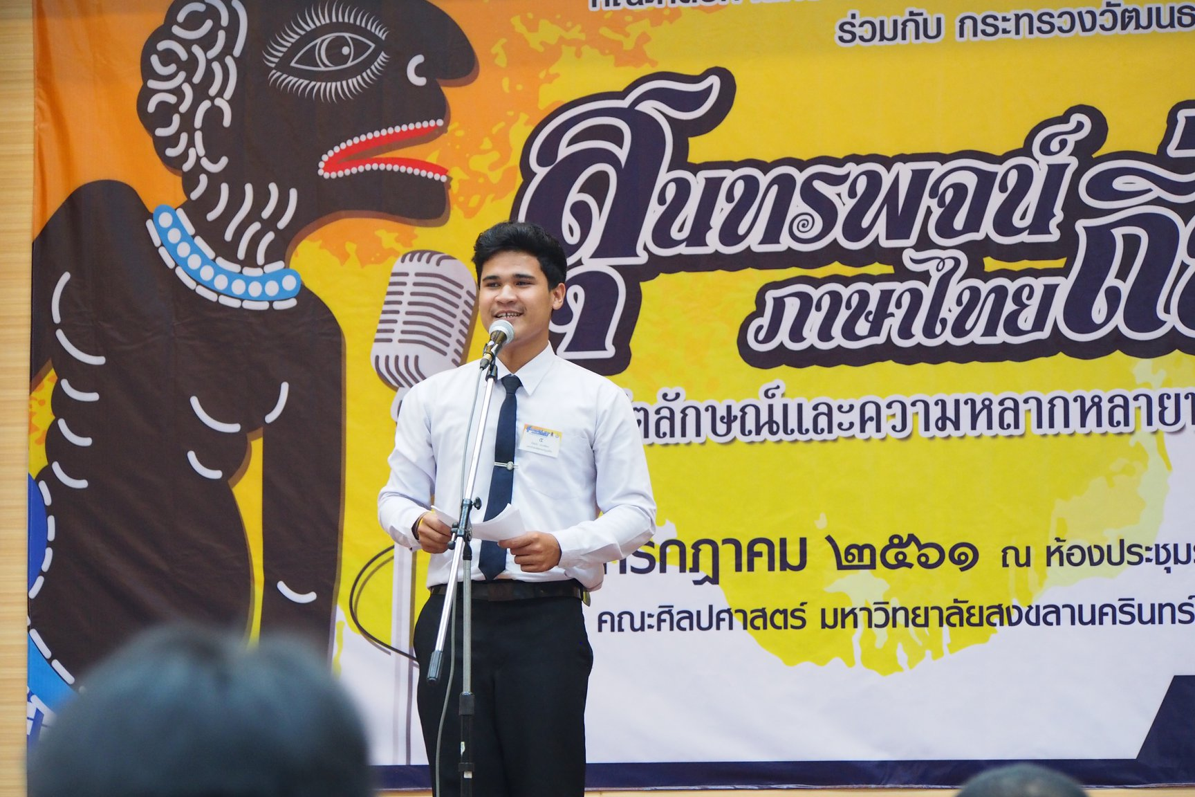 HUSO PKRU Thai Department Speech Contest 20 July 2018 7