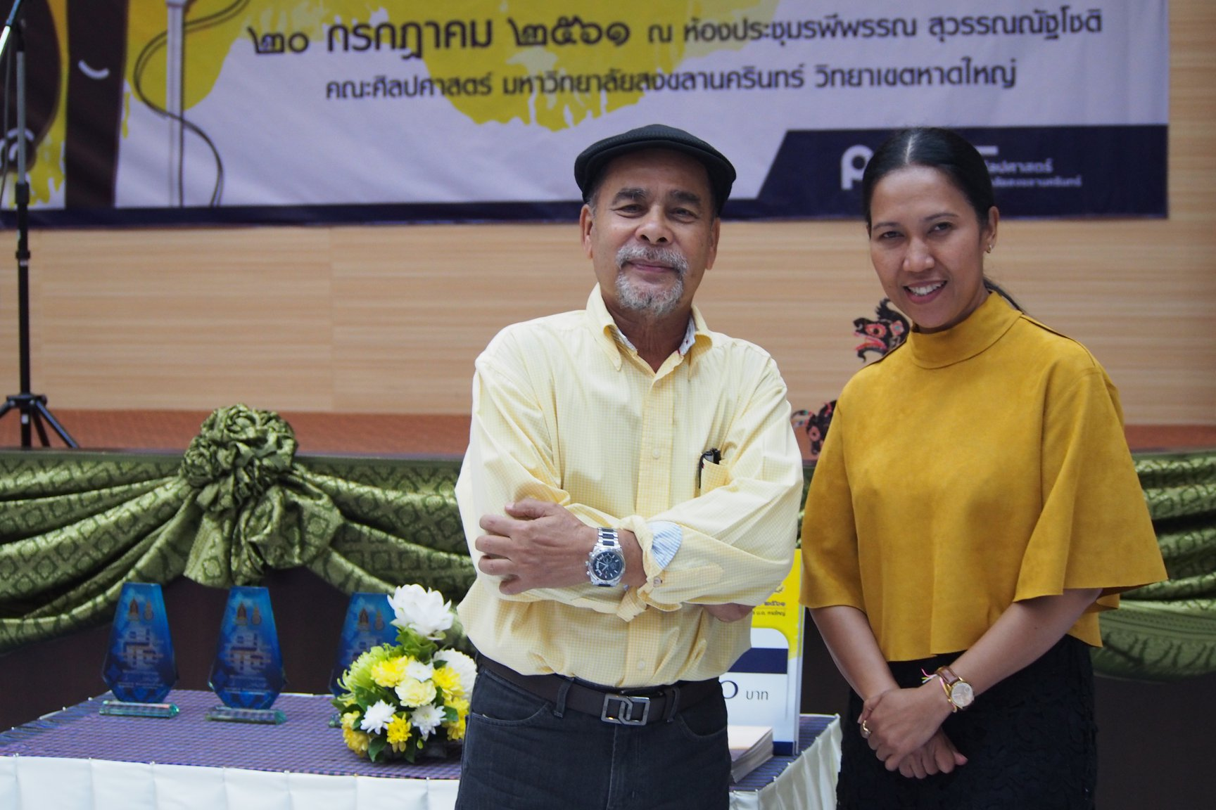 HUSO PKRU Thai Department Speech Contest 20 July 2018 9