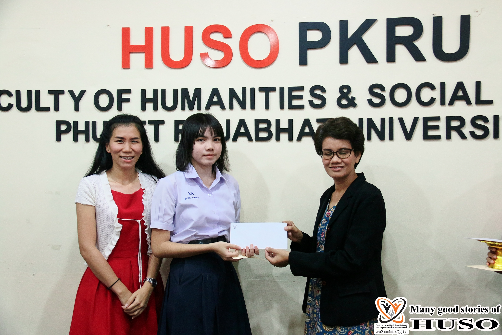 HUSO PKRU Thai Program Academic Skills Competition Thai Handwriting 15 February 2018 10