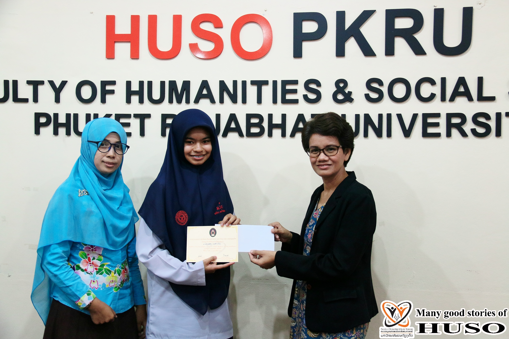 HUSO PKRU Thai Program Academic Skills Competition Thai Handwriting 15 February 2018 11