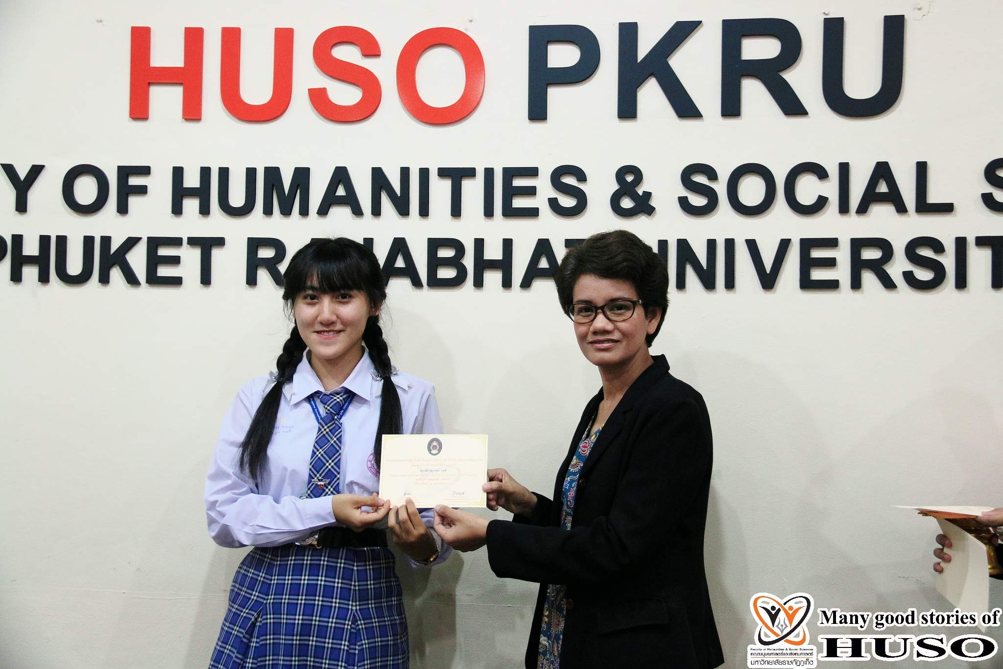 HUSO PKRU Thai Program Academic Skills Competition Thai Handwriting 15 February 2018 9