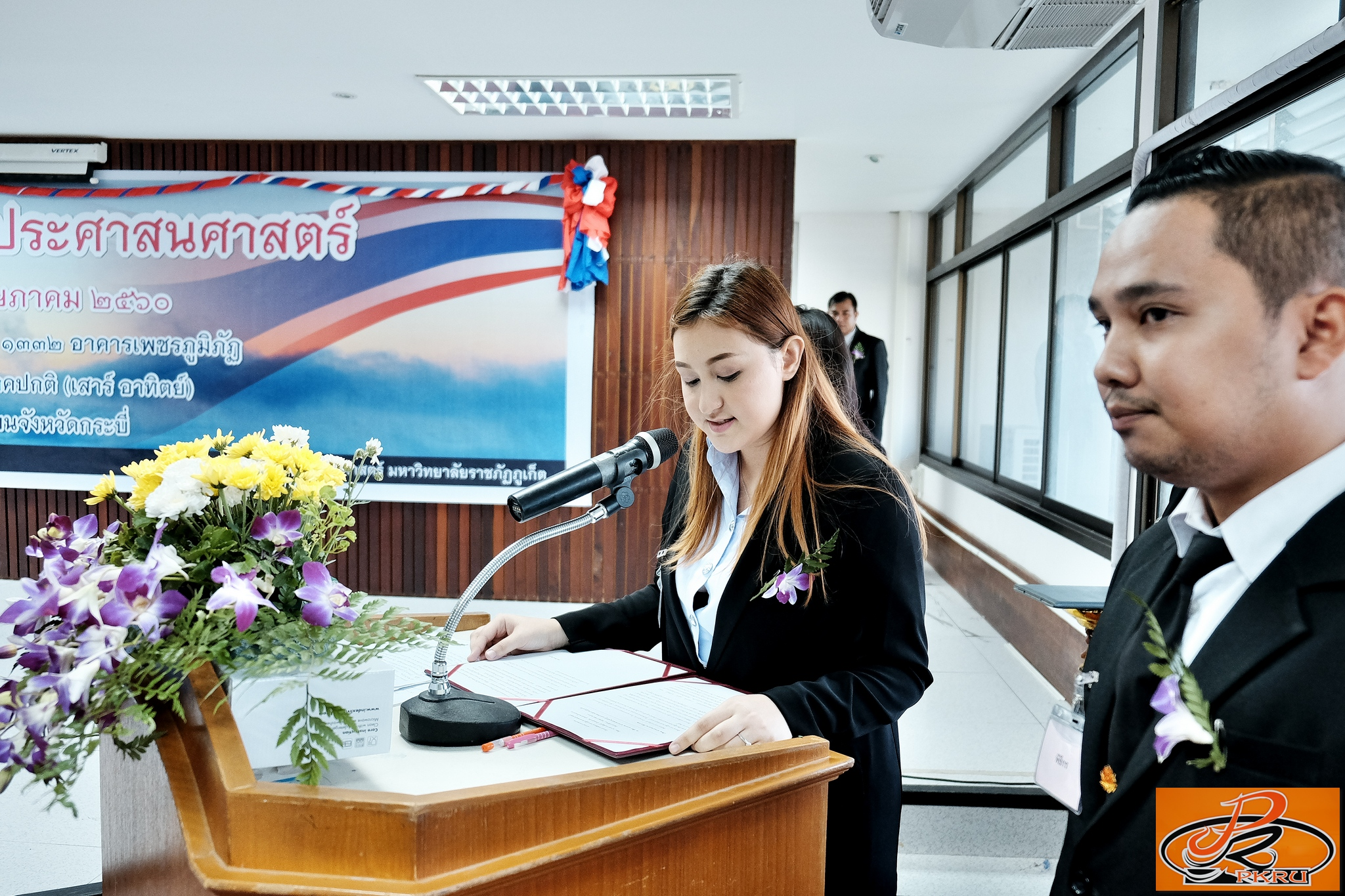 phuket public administration program may 2017 10
