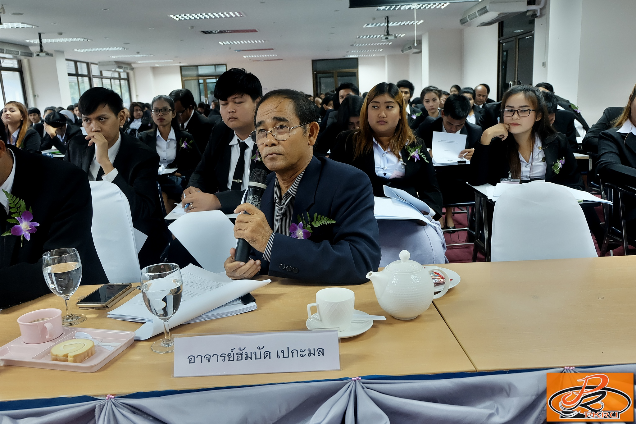 phuket public administration program may 2017 12