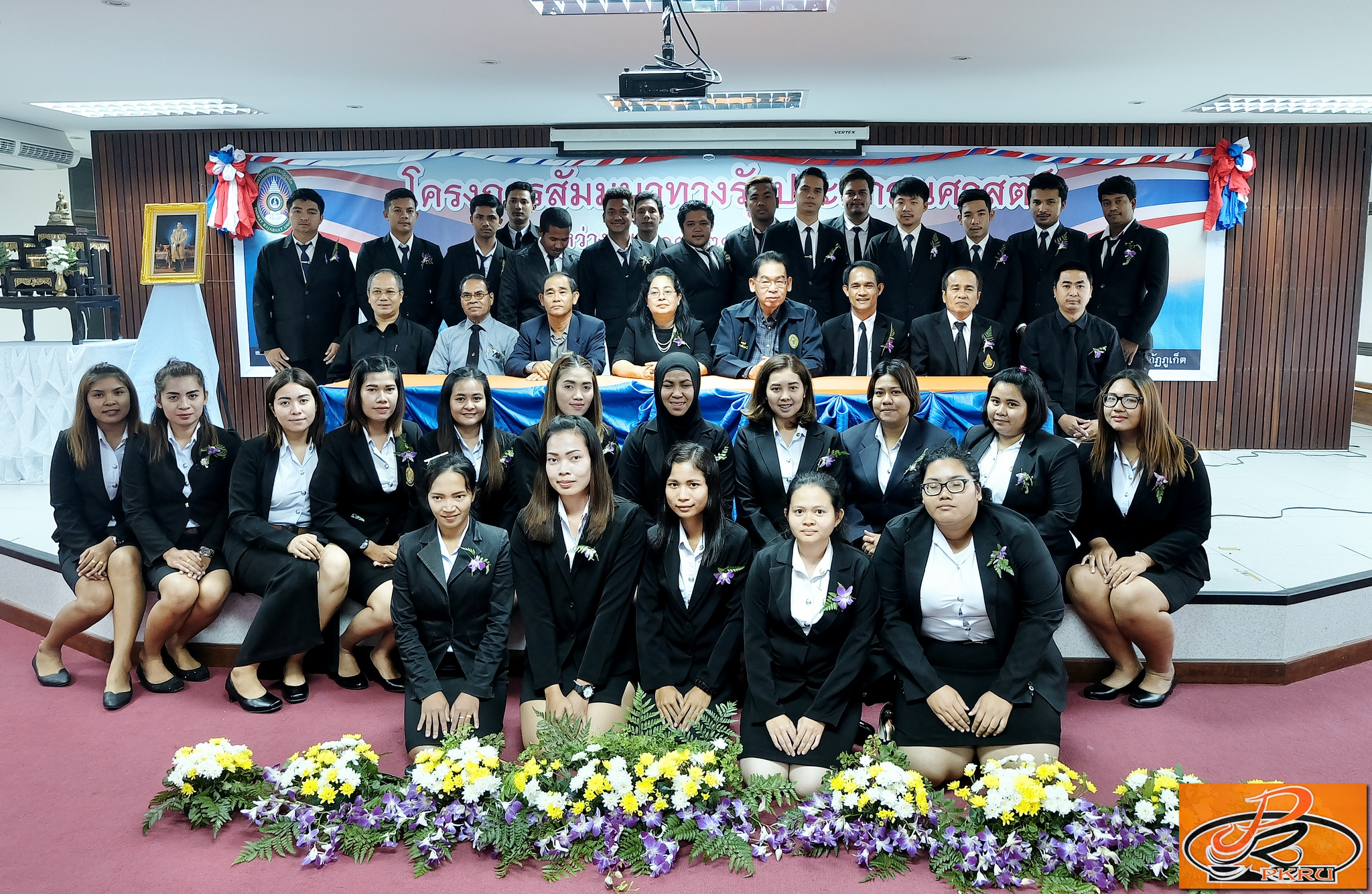 phuket public administration program may 2017 14