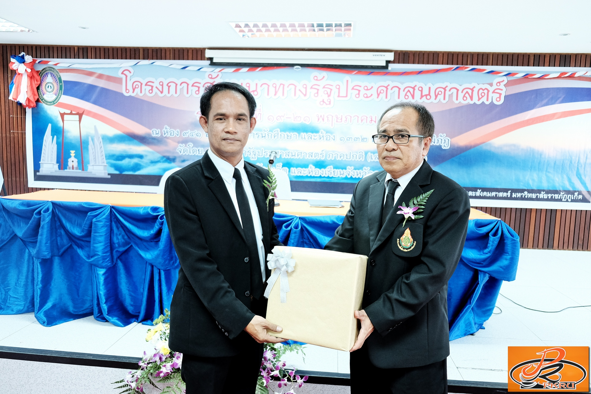 phuket public administration program may 2017 3